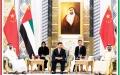الصورة: الإمارات والصين شراكة شاملة نحو آفاق جديدة