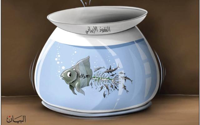 الصورة: الفساد ...