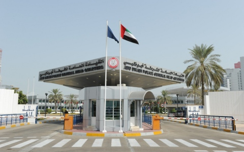 الصورة: 25 % تخفيضاً على مخالفات المرور و«مواقف» في أبوظبي