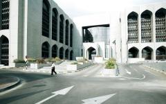 الصورة: المصرف المركزي: توقعات بزيادة الطلب على الائتمان التجاري