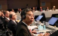الصورة: مجموعة العشرين تحذّر من خطر التوترات على النمو العالمي