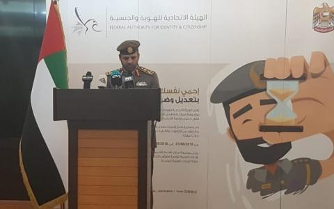 الصورة: مهلة تعديل أوضاع المخالفين في الإمارات تبدأ في أغسطس و تستمر 3 أشهر