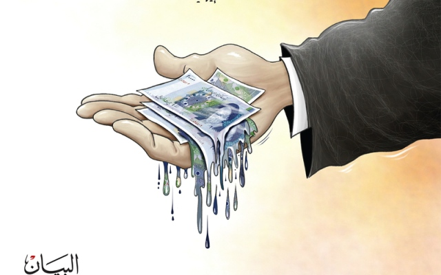 الصورة: العملة الإيرانية..