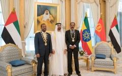 """الصورة: رئيس الدولة يمنح رئيس إريتريا ورئيس وزراء أثيوبيا """"وسام زايد"""""""