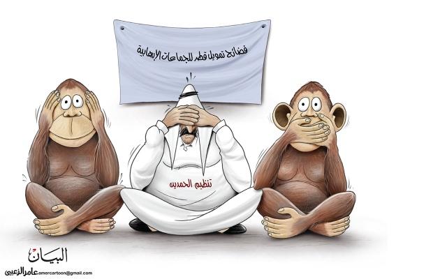 الصورة: فضائح تمويل قطر للجماعات الإرهابية