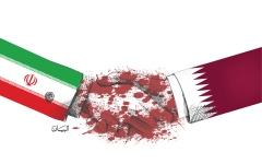 الصورة: عرّاب الإرهاب يبرّئ إيران ويجرّم العرب