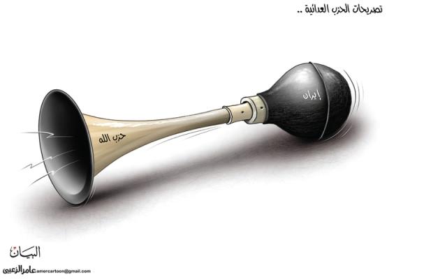 الصورة: تصريحات الحزب العدائية..