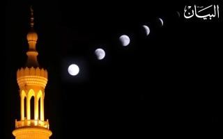 الصورة: أطول خسوف للقمر في القرن 21