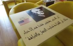 الصورة: مطعم في أبوظبي يدمج الأكل بالقراءة