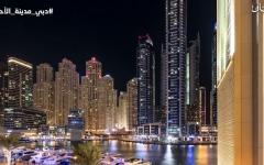 الصورة: 11000 مدينة سألوها عن الأفضل والإجابة: دبي!