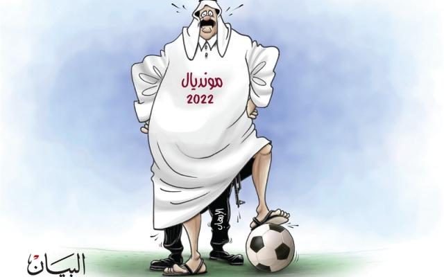 الصورة: مونديال 2022