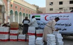الصورة: 20 ألف عائلة استفادت من منحة الإمارات لدعم خطة الأمم المتحدة في اليمن