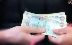 الصورة: في 2020.. هل تختفي العملات الورقية من الإمارات؟