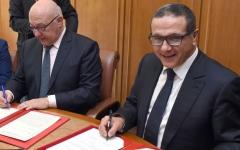 الصورة: العاهل المغربي يعفي وزير الاقتصاد والمالية من مهامه