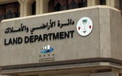 الصورة: «أراضي دبي» تحمي حقوق المستثمرين في «شون العقارية»