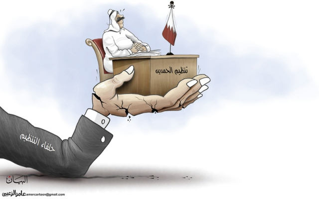 الصورة: حلفاء تنظيم الحمدين