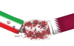 الصورة: الإمارات: قرار قطر منع  مواطنيها من الحج خاطئ