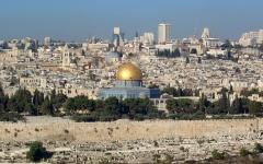 الصورة: الخان الأحمر.. الدرع الواقية بمعركة تهويد القدس المحتلة