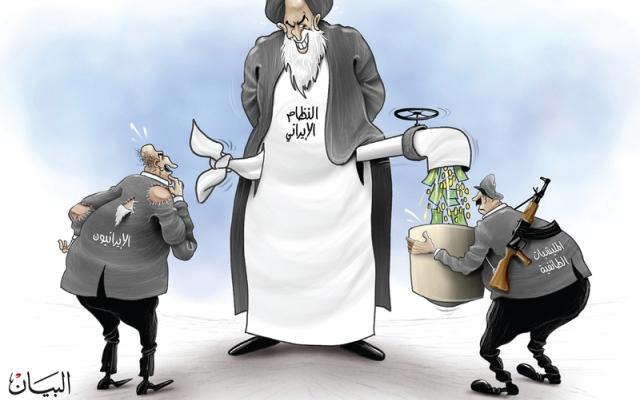 الصورة: النظام الإيراني