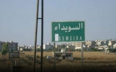 الصورة: داعش يعدم أحد مختطفي السويداء