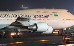 الصورة: الخطوط السعودية توقف الحجوزات والرحلات من وإلى تورنتو