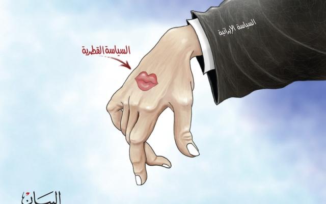 الصورة: السياسة الإيرانية... السياسة القطرية