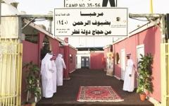 الصورة: السعودية تجدد الترحيب بالمواطنين القطريين الراغبين في أداء الحج