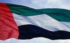 الصورة: الإمارات أكبر دولة مانحة للمساعدات الإنسانية الطارئة للشعب اليمني