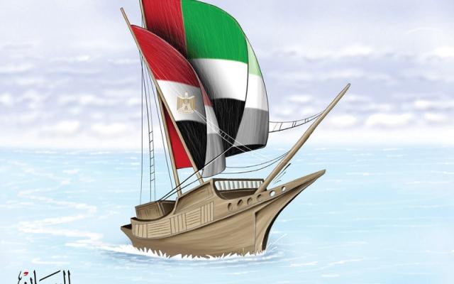 الصورة: الإمارات ومصر.. مسيرة الخير