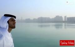 الصورة: شباب الإمارات.. في كل الفضاءات!