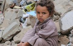 الصورة: الحوثيون يطلقون النار على طفل يمني والإمارات تنقله للعلاج في مستشفياتها