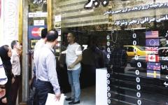 الصورة: العقوبات تشق النظام الإيراني