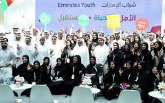 الصورة: الإمارات تحتفل باليوم العالمي للشباب