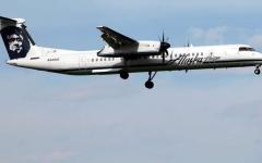 الصورة: الكشف عن هوية سارق الطائرة الأميركية ودوافعه