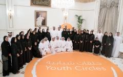 """الصورة: محمد بن زايد يطلق """" المبادرة العالمية لشباب الإمارات """""""