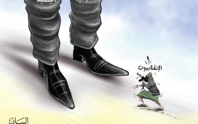 الصورة: الشرعية اليمنية... الانقلابيون