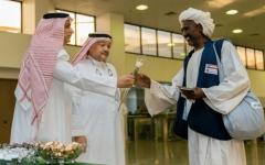 الصورة: السعودية تستقبل ضيوف الرحمن بالورود