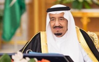 الصورة: تقديم إجازة عيد الأضحى في السعودية