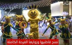 الصورة: العيد في دبي.. للسعادة ذكريات لا تنسى