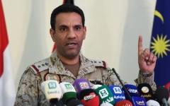 الصورة: الدفاع الجوي السعودي يدمر صاروخاً حوثياً باتجاه نجران