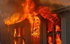 الصورة: مصرع 10 أشخاص جراء حريق بدار مسنين فى تشيلى