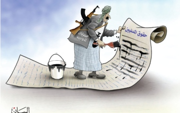 الصورة: حقق والمدنيين... عصابات الحوثيين