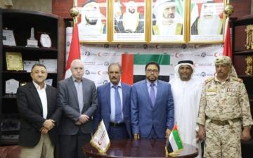 الصورة: توقيع اتفاقية مشاريع المرحلة الثانية من «عام زايد»