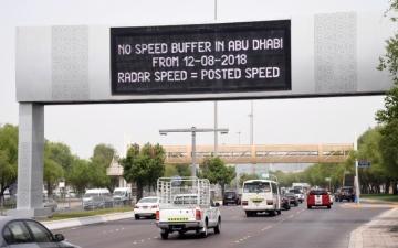 الصورة: إلغاء هامش السرعة في أبوظبي..  5 فوائد على درب الأمان