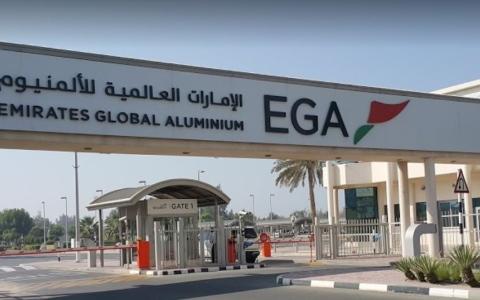 الصورة: «الإمارات للألمنيوم» تحقق في وفاة عاملين