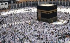الصورة: السعودية: وصول 1.570 مليون حاج من خارج المملكة