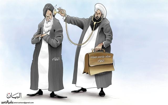 الصورة: إيران