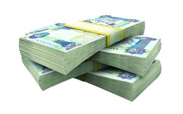 الصورة: 22 ملياراً أرباح 18 مصرفاً وطنياً في 6 أشهر بنمو 13 %