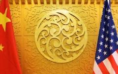 الصورة: الصين تعتزم ارسال مفاوض إلى أميركا لإجراء محادثات تجارية