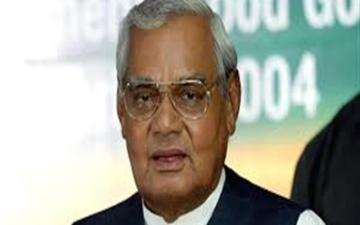 الصورة: وفاة رئيس وزراء الهند فاجبايي